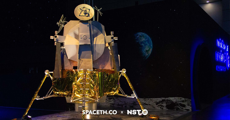 พาชมนิทรรศการ Mission to the Moon ภารกิจพิชิตดวงจันทร์ งานมหกรรมวิทย์ฯ 50 ปี Apollo